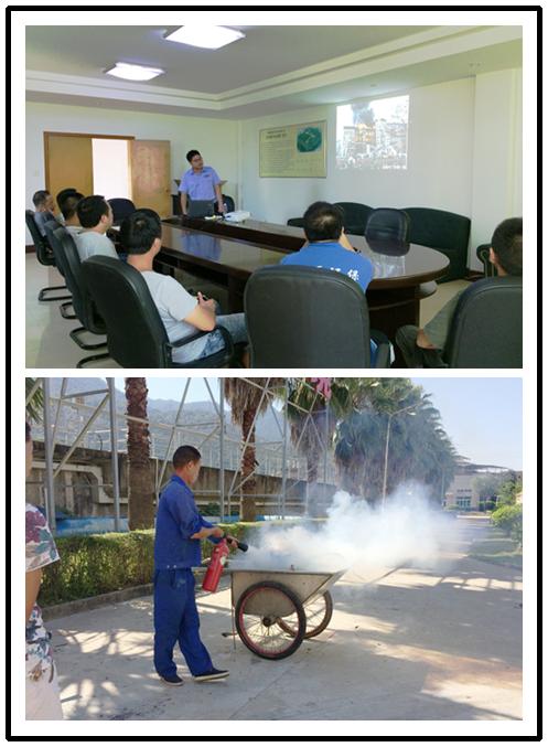 大学城厂组织员工开展消防安全培训与演练.png