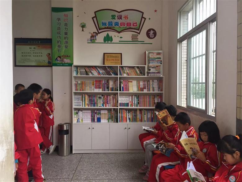 上杭县大湖小学4.jpg